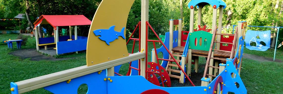 Цветные детские площадки